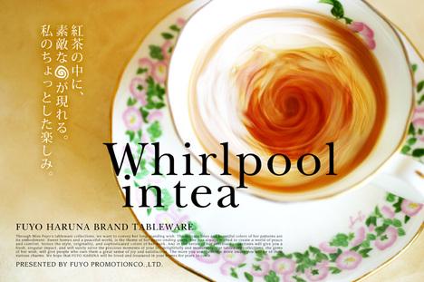 Tae_cup_whirlpool_2