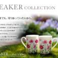 Image_beaker